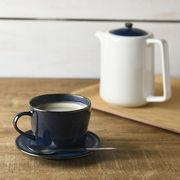 北欧ブルー 深ブルー コーヒーカップ&ソーサー[H263][美濃焼]