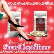 Surari Leg Srimer(�X�������b�O�X���}�[)
