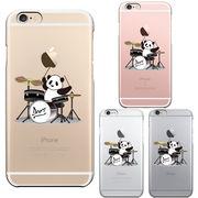 iPhone6 iPhone6S �n�[�h �N���A �P�[�X �J�o�[ �V�F�� �W���P�b�g �h�����p���_