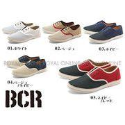38%OFF!【BCR】 BC-437 メッシュ シューレス スリッポン 全5色 メンズ