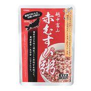 越中富山 赤むすび粥(玄米粥)無塩  健康食として・美容食として・保存食として /日本製  sangost