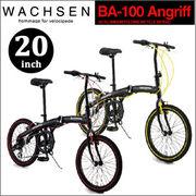 ヴァクセン 20インチ アルミフレーム折りたたみ自転車 6段変速付 Angriff(アングリフ) BA-100-B