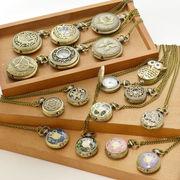 【アンティーク 時計】懐中時計ネックレスアソート17種 レトロ ヴィンテージ ふくろう アクセサリー