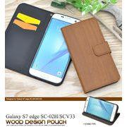 <ギャラクシーエッジ用>Galaxy S7 edge SC-02H/SCV33用ウッドデザインスタンドケースポーチ