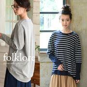 ◆[folklore]ご存じ!!大人気商品★裏毛ドルマンプルオーバー/トップス◆423880