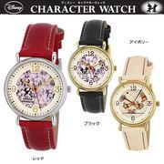 腕時計 レディース ディズニー WD-B02 ミッキー ミニー プー 2980