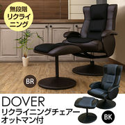DOVER�@���N���C�j���O�`�F�A�@�I�b�g�}���t���@BK/BR