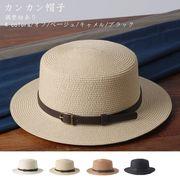 �J���J���X�q�@�X�g���[�@�n�b�g�@�x���g�@�'L�@�ā@���f�B�[�X�@uv��Ă��h�~�@lady's hat�@