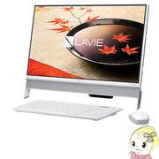 PC-DA350FAW NEC 23.8型 デスクトップパソコン LAVIE Desk All-in-one DA350/FAW