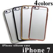 !!お待たせしました!!iPhone7 シリコン ケース スマホケース iPhoneケース スマホリングを付けることも可能