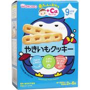 和光堂 赤ちゃんのおやつ+Ca やきいもクッキー 2本×6袋