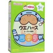 和光堂 1歳からのおやつ+DHA ウエハース ヨーグルト風味 1枚×8袋