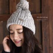 ボンボン付き♪合皮ネーム付ミックスカラーニットキャップ/ニット帽◆423377