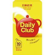 日東紅茶 デイリークラブ ティーバッグ10袋