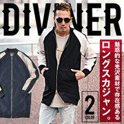 エッジの効いたスタイルに★【DIVINER】ロングスカジャン/メンズ 羽織り ストリート トップス スカジャン