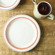【特価品】スノートンオレンジ 26.2cmディナー皿[B品][美濃焼]
