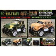 RC MILITARY OFF-ROAD