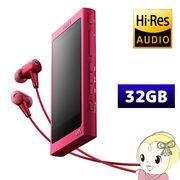 [予約]NW-A36HN-P ソニー ウォークマン Aシリーズ [メモリータイプ]  ボルドーピンク 32GB