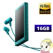 [予約]NW-A35HN-L ソニー ウォークマン Aシリーズ [メモリータイプ]  ビリジアンブルー 16GB