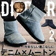 今季トレンドのデニム★【DIVINER】デニムムートンブーツ/メンズ 靴 シューズ 秋冬 インディゴ