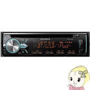 DEH-5300 パイオニア カロッツェリア CD/Bluetooth/USB/チューナーメインユニット