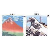 フリース ネックウォーマー  和柄 浮世絵 ドローコード 調節可能 3WAY 赤富士 4475