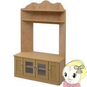 【メーカー直送】JKプラン Lycka land コーナーテレビボード(小) FLL-0023-NA