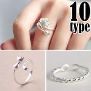 BLHW147138◆5000以上【送料無料】◆30%銀を含む!10type いろんなデザイン リング 指輪/*