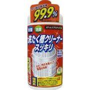 N洗たく槽クリーナースッキリ 【 ロケット石鹸 】 【 洗濯槽クリーナー 】