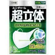 ユニ・チャーム(ユニチャーム) 超立体マスク大きめ5+2枚
