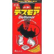 強力デスモア (固型) 【 アース製薬 】 【 殺虫剤・ネズミ 】