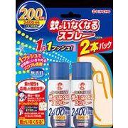 大日本除虫菊(金鳥) 蚊がいなくなるスプレー200日×2本パック 【 大日本除虫菊(金鳥) 】