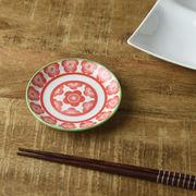 ジャポネスク 9.8cm豆皿 朱梅[美濃焼]