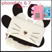 ネコモチーフ IPhone6・7ケース キャット