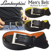 ランボルギーニがこの価格!激安大特価! ランボルギーニ ベルト メンズ 紳士 ビジネス