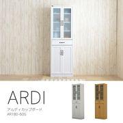 【送料無料】 ARDI(アルディ) カップボード(ハイタイプ60cm幅) WH/NA
