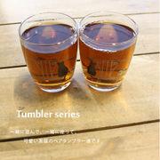 タンブラー260S【ねこ/黒猫/猫雑貨/グラス/ペアギフト/日本製/夏】