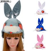 KIDS ウサギのヘルメット帽子【キッズコスプレ小物/発表会/舞台演出小物】