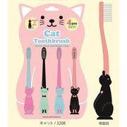 ネコ歯ブラシ4Pセット