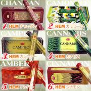 【限定特別価格】「インド六角香50種」お香 (HEM、その他) アロマの癒し効果♪【簡単一括発注用】
