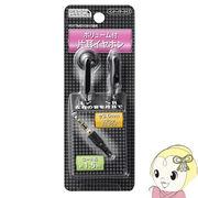 Y01TMS10915BK ヤザワ ボリューム付片耳イヤホン 1.5m インナーイヤータイプ