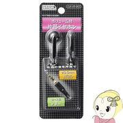 Y01TMS1093BK ヤザワ ボリューム付片耳イヤホン 3m インナーイヤータイプ