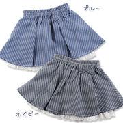 【2017年春物新作】先染めストライプパンツINスカート(100・110・120・130・140・150・160cm)