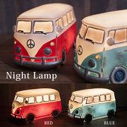 ★ お洒落なライト ★ LED電球 NEWナイトランプ【Night Lamp】バス★