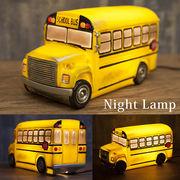 ★ お洒落なライト ★ LED電球 NEWナイトランプ【Night Lamp】スクールバス★