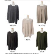【アウトレット411141】大きいサイズ フロントタック・カットソーチュニック/Tシャツ