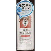 純米ひきしめ水 190ml