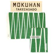 MOKUHAN TAKEZASADO 二重ガーゼハンカチ (くまざさ/17-09-12236)  レトロ モダン 雑貨