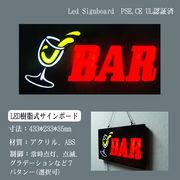 LED サインボード 樹脂型 BAR ワイングラス 233×433