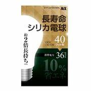 長寿命シリカ電球 1P 40W形 M1P-LW100V36WL 【1個】